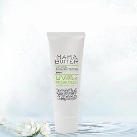 【驱蚊防晒一步到位】MAMA BUTTER 乳木果油水润全家 控油多效防晒乳 SPF30PA+++