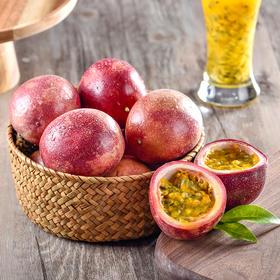 鲜 | 广西紫皮百香果 果肉多汁 酸甜可口 果香怡人 口感爽滑 多规格装