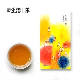 滇红·云南易武晒红大树精灵90g 年份2018