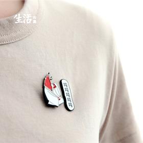 小龙虾胸章  •  双磁铁胸章