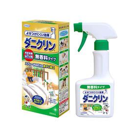 【换季除螨防过敏】日本 UYEKI 威奇 家用无香料除螨防螨喷雾  250ml