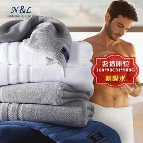 五星级酒店度假风男士大浴巾浴巾纯棉加大加厚柔软吸水