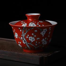 长物居 手绘珊瑚红梅花竹纹盖碗盖杯