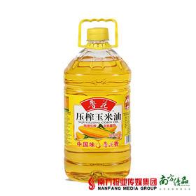 鲁花玉米油 5kg/瓶