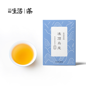 2019 冻顶乌龙 · 纯正的台湾风土韵味100g