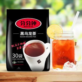 【1元秒杀】油脂杀手 分分钟日式油切茶 组合装 5种口味