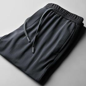 冰丝透气秋夏长裤