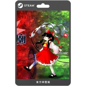 Steam正版游戏 東方神霊廟〜 Ten Desires 游戏礼物兑换卡