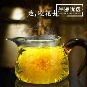 (大连市内四区)有机皇菊(一罐约100-120朵) 一杯·一朵·一天 25g装
