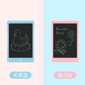 【办公文教】8.5寸LCD液晶电子手写板儿童画板留言板多功能电脑手写板写字板