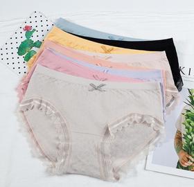 【内裤】莫代尔中低腰无缝女士内裤高端蕾丝边包臀女三角短裤