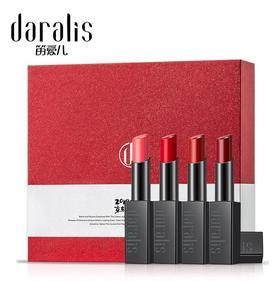 【美妆】笛爱儿口红套装礼盒组合装四支装持久保湿滋润哑光美唇