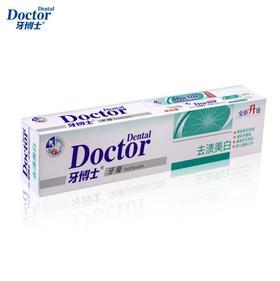 牙博士去渍美白牙膏105g*3         42+45积分