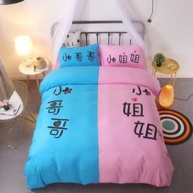 【家纺】.磨毛芦荟棉四件套成人亲肤家纺床上用品