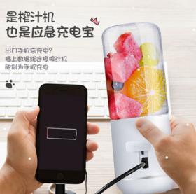 【小家电】志高便携式榨汁机家用多功能炸水果小型电动果汁机料理迷你榨汁杯