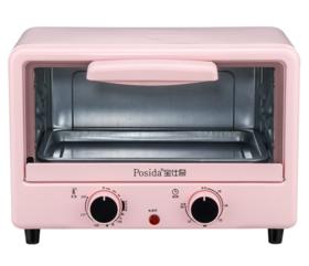 【小家电】 12L宝仕奇小鸭立式家用烘培迷你小烤箱小电器礼品