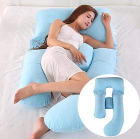 【家纺】.多功能孕妇枕精梳棉侧睡枕可分体靠垫抱枕哺乳枕孕妇用品u形枕头