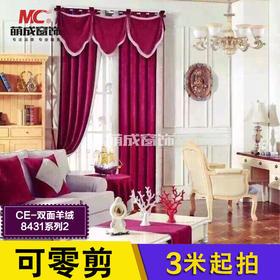 布料/工程布/CE-双面羊绒8431系列2