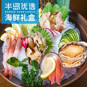 大连特产  即食小海鲜礼包 独立包装 辽宁省内包邮
