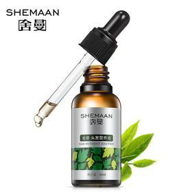 【日化】舍曼头发营养液滋养发液头发生长液