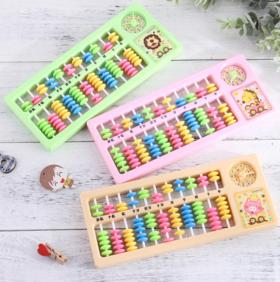 【办公文教】 彩色珠学生算盘创意儿童卡通珠算学习用品可爱益智记数器