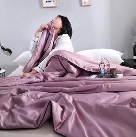 【家纺】.水洗真丝夏被裸睡夏凉被纯色素色批发被子空调被单双人空调被夏季