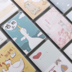 【办公文教】a5胶套本韩版小清新学生记事本日记本创意简约办公文教笔记本子