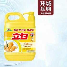 立白生姜洗洁精1.15kg
