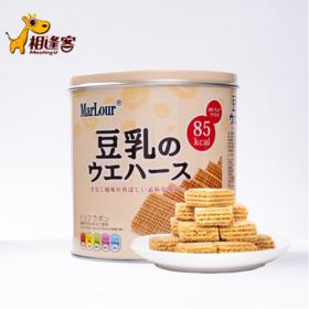 MarLour万宝路豆乳威化 桶装 350g