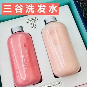 李佳琦推荐三谷氨基酸洗发水护发素套装洗护套盒女柔顺无硅油