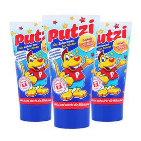 德国进口丨3支 德国putzi儿童牙膏原味50ml