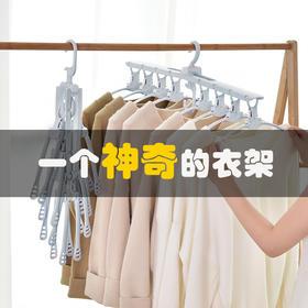 抖音爆款!一个衣架可以顶八个衣架,节省空间,防滑。超级好用