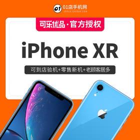 Apple/苹果iPhone XR_官换机/99新二手【裸机】