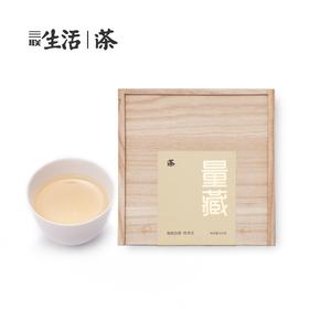2018 政和牡丹王600g 量藏木箱装(顺丰发货)