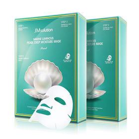 2盒 韩国JM 蓝色珍珠三部曲面膜 10片/盒