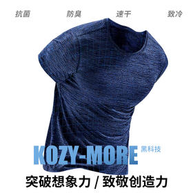 【瞬间冰凉 极速秒干】KOZY-MORE速干致冷防臭T恤   清爽过一夏