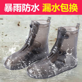 【告别雨天湿鞋】潮流防雨鞋套 一体成型   加厚底部  防滑防漏