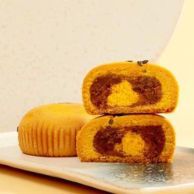 大董新中式点心 相思奶黄饼 休闲零食小吃早餐点心茶点伴手礼5枚装
