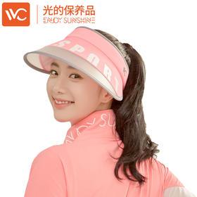 韩国VVC 女款防晒帽 经典款时尚款渔夫帽防紫外线百搭遮阳帽 阻挡99%紫外线