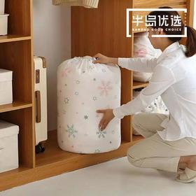 日式简约设计 防尘防潮PEVA棉被收纳袋