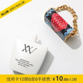 韩国VN防晒霜铂金包隔离二合一乳液隔离紫外线SPF50+ 一支装