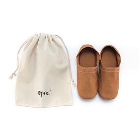 【一双鞋穿出宁静】浦poa'佛系家居鞋 家用拖鞋 50多克超轻重量 2色5尺码 送帆布袋