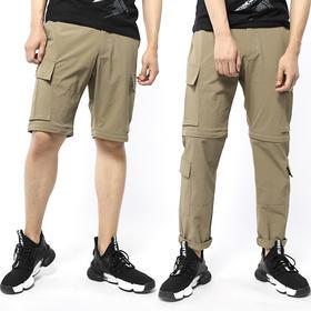 【秒变短裤】二合一机能风速干弹力束脚裤