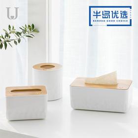 日式简约原木纸巾盒