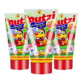 德国进口丨3支 德国putzi儿童牙膏草莓味50ml