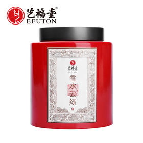 艺福堂 2019茶 明前特级雀舌形绿茶桐庐特产雪水云绿 150g/罐