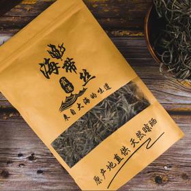 【正宗霞浦海带丝】原产地健康食品 精选出口标准 营养丰富 天然晾晒