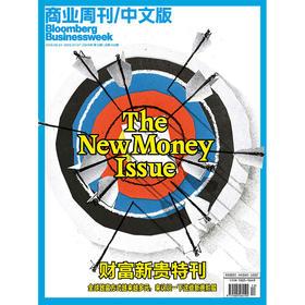 《商业周刊中文版》 2019年6月第12期