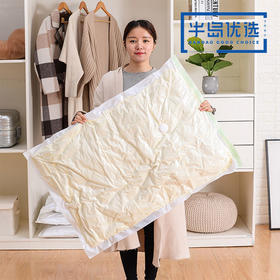 抽气真空压缩袋收纳袋被子衣服中号大号棉被真空袋收纳行李箱专用