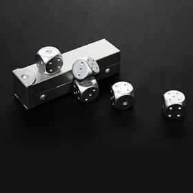 全铝制实心骰子 长条盒装铝合金色子 喝酒骰子5颗装送便携铝盒